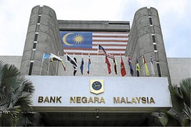 Bank Negara Recovery Centre, Subang Hi-Tech